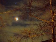 Teljes holdfogyatkozás Tóth Zoltán felvétele. Cleveland