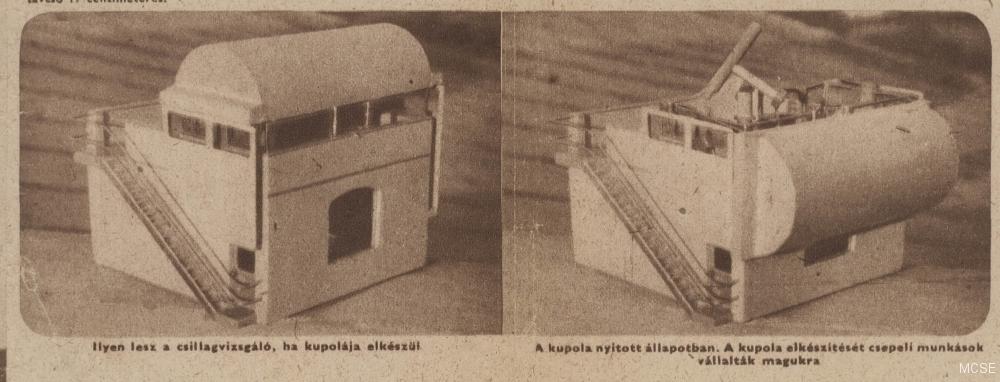 48k-upo-kupola