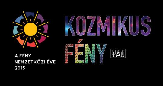 Kozmikus fény @ AEVKMK | Baja | Bács-Kiskun | Magyarország