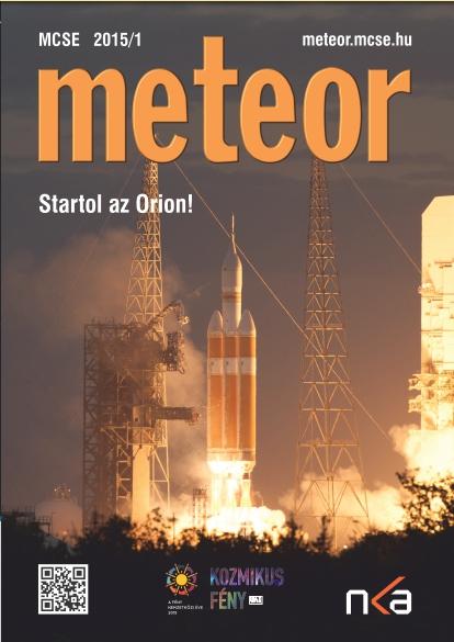 meteor201501