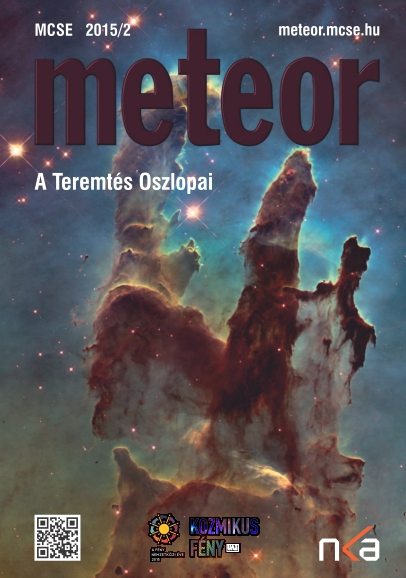 meteor201502