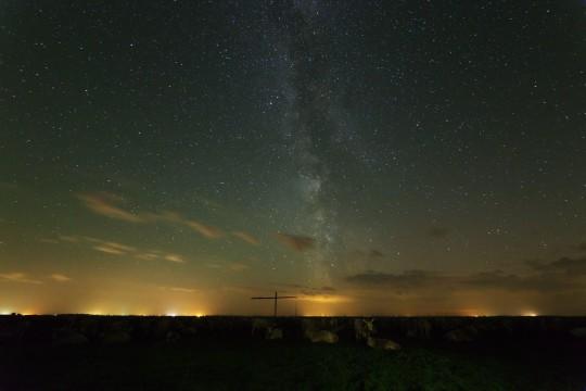 MCSE ifjúsági csillagásztábor a Hortobágyon @ Hortobágyi Nemzeti Park Fecskeház Erdei Iskola | Hortobágy | Hajdú-Bihar | Magyarország