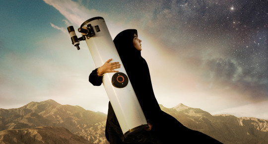 Sepideh - Reaching for the Stars @ Polaris Csillagvizsgáló | Budapest | Budapest | Magyarország