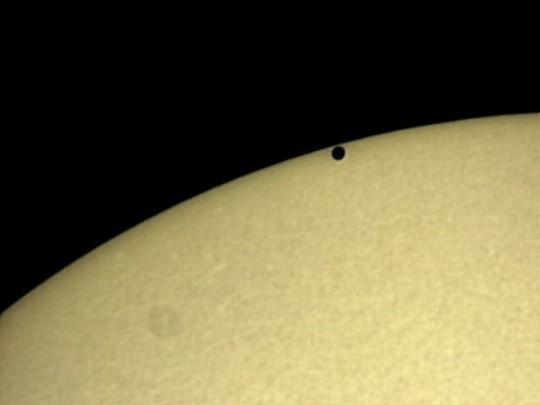 A Merkúr a Nap előtt @ Óbudai Polaris Csillagvizsgáló