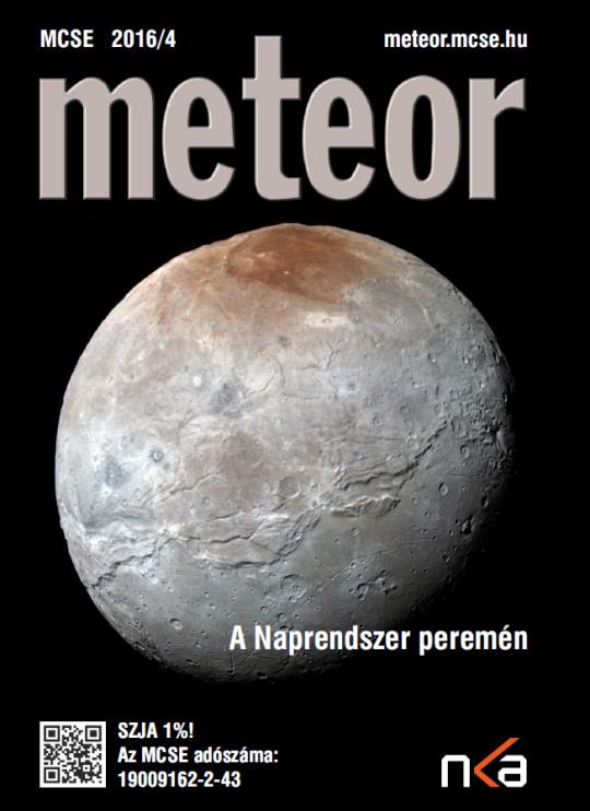 meteor201604