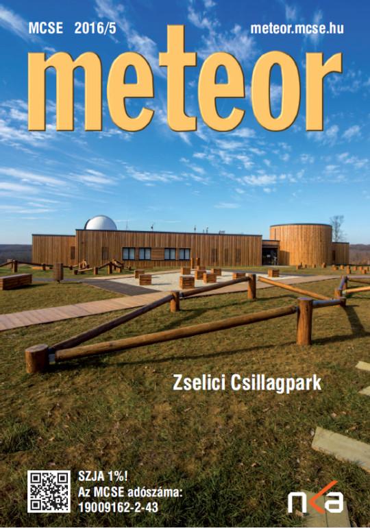 meteor201605