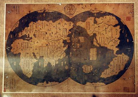 A térképészet története - De honnan számítjuk a kezdeteket? (Klinghammer István) @ Polaris Csillagvizsgáló | Budapest | Magyarország