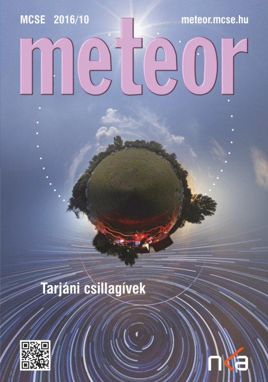 meteor-201610-borito