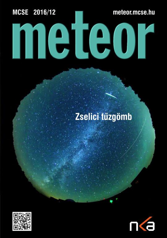 meteor201612