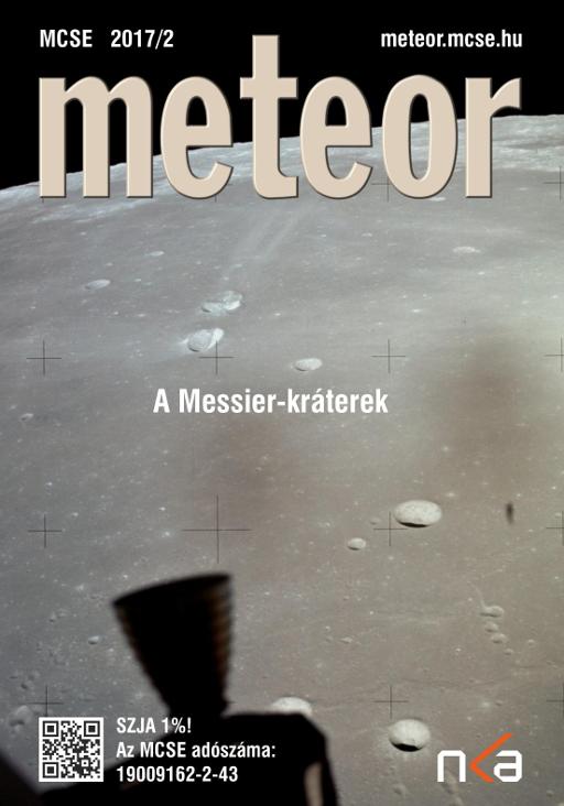 meteor201702-borito2