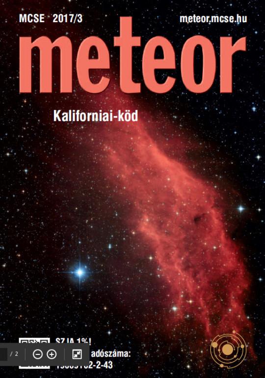 meteor201703-borito