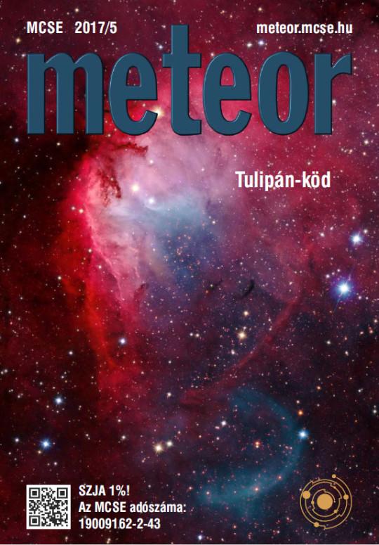 meteor2017-05