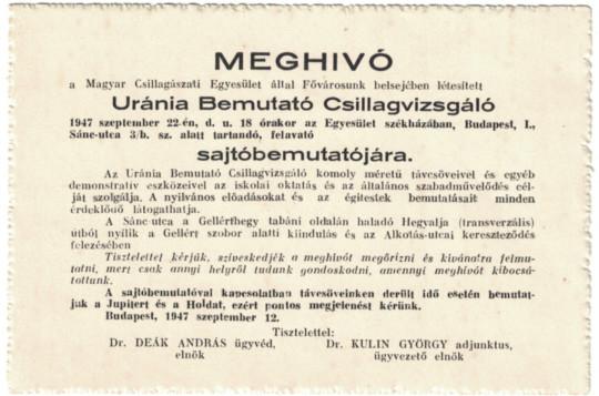 19470923-upo-sajtobemutato