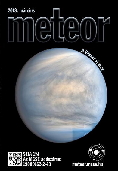 meteor-201803-borito