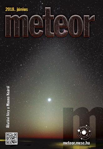 meteor-borito-2018-06