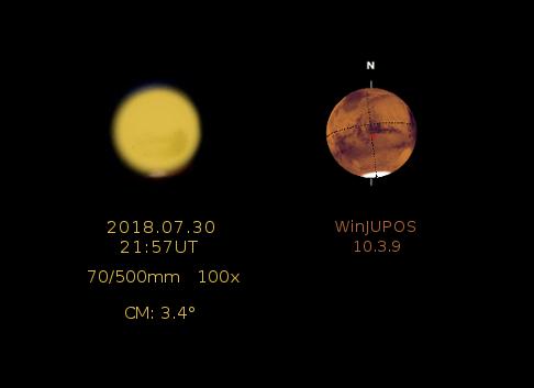 """Földvári István Zoltán július 30-i Mars-észlelése. """"Bámulatosan nagy a korong 100x-os nagyításon is, a részletek azonban most se adják magukat könnyen sajnos, sőt most még nehezebben. Ami azonban kitűnik a vörös légköri refrakcióban a D-i hósapka fakó kis foltja! Nem mondom könnyűnek látványát, de ha mozgatom a távcsövet akkor is azonosíthatóan ott van, így nem képzelgés. A felszíni részletek most még sajna gyérek. A D-i pólussapka fölött a korong egy része sötétebb. Ebisawa-Antonialdi térképe alapján a Sinus Sabaeus, Mare Serpentis, Yaonis Fretum és Hellaspontus területének része."""""""