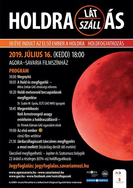 Holdra látás, holdraszállás @ Agora-Savaria Filmszínház