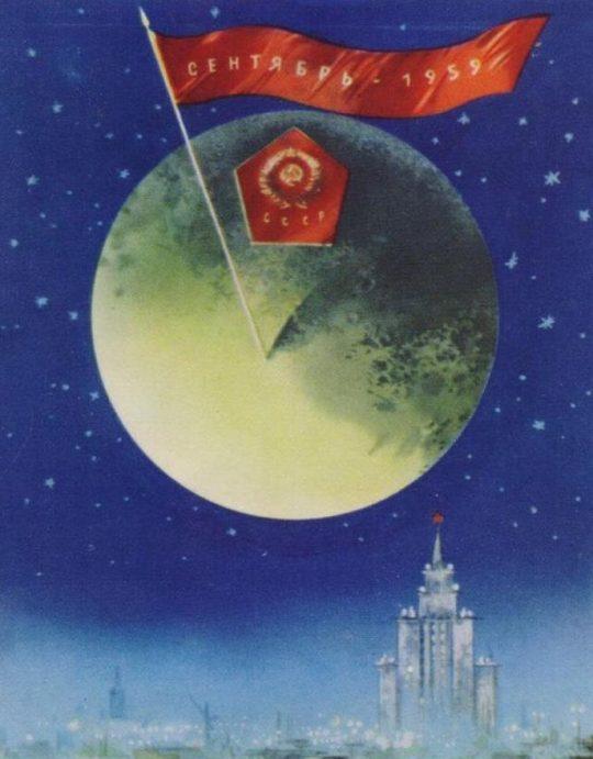 A Hold túlsó oldala @ Óbudai Polaris Csillagvizsgáló