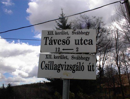 A Távcső utcától a Meteor-szurdokig @ Fogaskerekű Széchenyi-hegyi végállomása